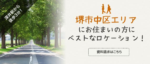 深井駅より徒歩3分!利便性重視の資格学校!