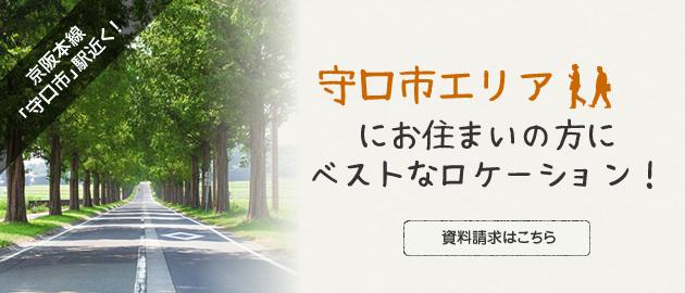 守口市駅より徒歩3分!利便性重視の資格学校!